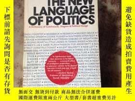 二手書博民逛書店the罕見new language of politics (英