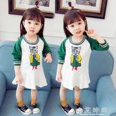 女童裝長袖上衣裙荷葉邊 可愛1-6歲打底衫裙個性拼接撞色上衣 小艾時尚
