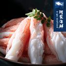 【阿家海鮮】蒲鉾巨蟹棒(10支/600g...