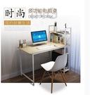 電腦桌 電腦桌台式家用經濟型書桌簡約現代...