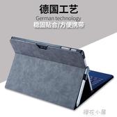微軟新款surface pro6保護套new pro5平板電腦保護殼pro4皮套12.3寸pro3『櫻花小屋』