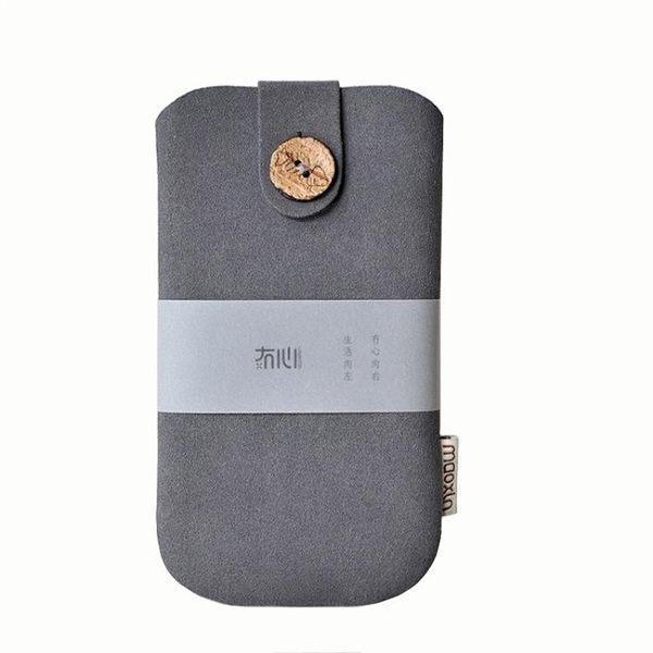 小米行動電源2代保護套品勝華為充電寶手機收納袋  伊衫風尚