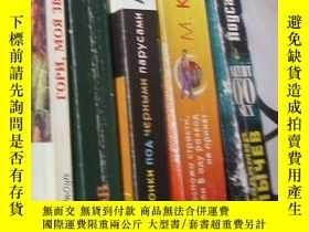 二手書博民逛書店罕見除了電影(俄文原版書精裝書)Y267662 出版2007