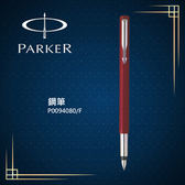 派克PARKER VECTOR 威雅系列紅桿鋼筆P0094080 F