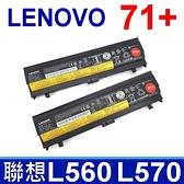 聯想 LENOVO L570 71+ 6芯 . 電池 L560 00NY486 00NY488 00NY489 SB10H45071 SB10H45072 SB10H45073 SB10H45074
