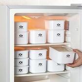 塑膠冰箱水果保鮮盒可微波爐便當盒長方形小飯盒食品收納盒 ATF 母親節禮物