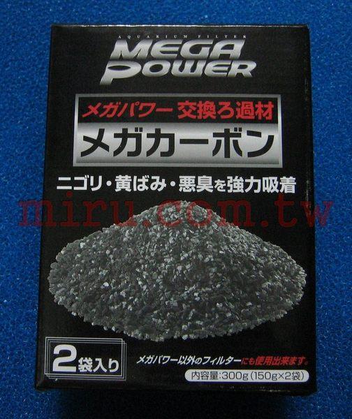 【西高地水族坊】日本五味GEX 圓桶濾材 沸石活性碳