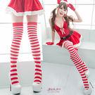 聖誕襪 紅白橫紋大腿襪 聖誕節變裝派對聖...