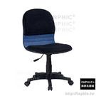INPHIC-【黑藍】【JOHNATH】辦公椅 總裁椅 電腦椅 書桌椅 人體工學 電競 賽車椅 主管椅_LVJN