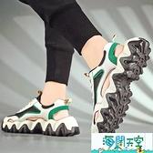 涼鞋男新款夏季潮流個性休閒運動老爹鞋外穿包頭沙灘洞洞鞋 【海闊天空】