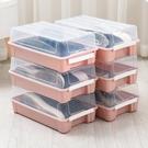 限定款6件組加厚透明鞋盒抽屜式自由組合男女鞋子收納整理箱盒防塵塑料整理箱簡易jj