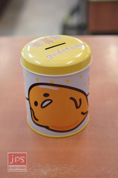 蛋黃哥 圓形存錢筒(點點)