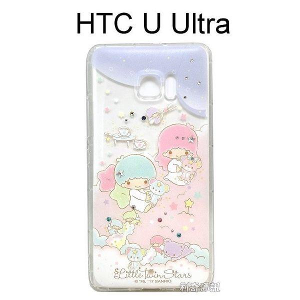 雙子星空壓氣墊鑽殼 [夢工廠] HTC U Ultra (5.7吋)【三麗鷗正版授權】