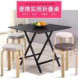 折疊桌餐桌家用小戶型簡約小桌子便攜式吃飯桌簡易戶外可擺攤方桌jy 年貨慶典 限時鉅惠