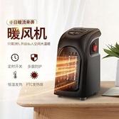 土城現貨 暖氣循環機電暖器 迷你暖風機 速熱暖氣器 衛浴暖器 電暖爐 隔天達