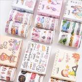 手賬膠帶貼紙-日系彩色印花復古手賬素材大禮包套裝少女初學者裝飾用品