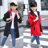 女童春秋裝 洋氣外套 2018新款大衣 韓版中大童外衣 中長款風衣 兒童裝上衣 純棉連帽外套 兩面穿