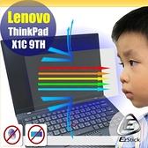 ® Ezstick Lenovo ThinkPad X1C 9TH 防藍光螢幕貼 抗藍光 (可選鏡面或霧面)