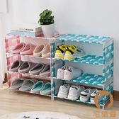 四層鞋架布藝鞋子收納架家用多功能小鞋架五層鞋櫃【宅貓醬】