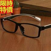 眼鏡架-時尚多彩酷炫撞色男女鏡框6色67ac2[巴黎精品]