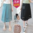 【五折價$375】糖罐子單邊口袋貓咪腳印刺繡造型縮腰裙→預購【SS1889】