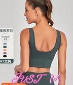 運動內衣lulu防震跑步健身美背運動內衣女背心聚攏瑜伽服大胸顯小bra文胸 JUST M