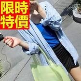 長袖襯衫-長版格調街頭風素面質感女裝上衣1色59n41【巴黎精品】
