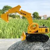 寶寶玩具車工程車玩具車套裝回力車慣性小汽車兒童挖掘機攪拌車HM 范思蓮恩