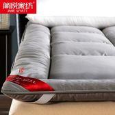床墊1.8m床雙人褥子墊被學生宿舍海綿榻榻米床褥  西城故事