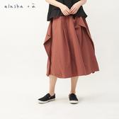 a la sha+a 創意打摺層次造型裙