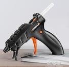 熱熔膠槍 電熱熔膠槍家用手工無線可充電熱熔膠搶熱熔膠小膠棒7mm 3C優購