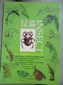 【書寶二手書T3/動植物_NGA】昆蟲_尼可拉斯魏德