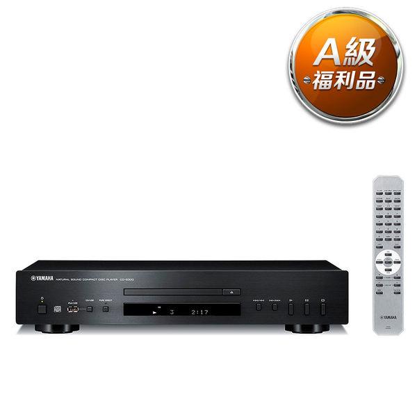 【A級福利品】Yamaha CD-S300 Hi-Fi CD播放機