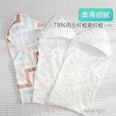 新生兒抱被冬嬰兒包被抱毯秋冬加厚寶寶紗布襁褓包巾春秋表層純棉  凱斯盾數位3c
