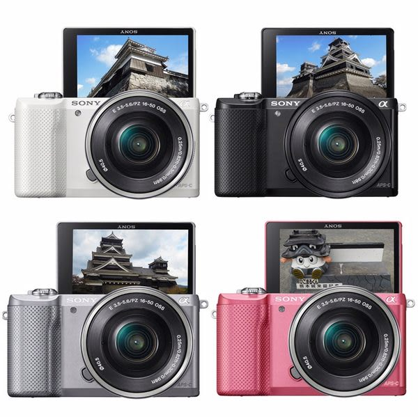 SONY ILCE-A5000 A5000L A5000Y 螢幕保護貼 A5000 螢幕專用 免裁切