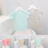 童裝 極簡好搭彩棉短袖上衣 橘魔法Baby magic 現貨 素色 好搭 上衣 短袖