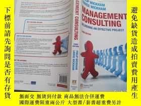 二手書博民逛書店Management罕見Consulting:Delivering an Effective ProjectY