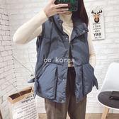 立領拉鍊口袋保暖鋪棉背心 CC KOREA ~ Q19463