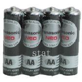 [奇奇文具]【國際牌 Panasonic 電池】國際牌Panasonic AA 3號電池/碳鋅電池/國際牌3號碳鋅電池(4入/封)