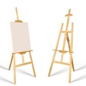1.5-1.75米木制畫板畫架套裝4K畫板素描寫生摺疊支架式多功能油畫架  母親節禮物
