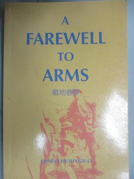 【書寶二手書T1/原文小說_JDX】Farewell to Arms (戰地春夢)_海明威·歐內斯特