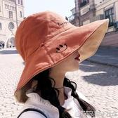 雙面漁夫帽女日系大沿帽子女韓版潮夏季百搭遮陽帽防曬遮臉太陽帽 (橙子精品)