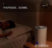 加濕器家用靜音臥室內空調凈化空氣大霧量孕婦嬰兒噴霧