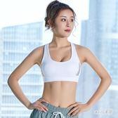 運動內衣女跑步夏秋薄款健身瑜伽背心式 LR9853【Sweet家居】