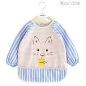 寶寶罩衣純棉防水反穿衣棉麻長袖嬰兒童吃飯衣男童圍裙女孩兜兜褂  育心小館