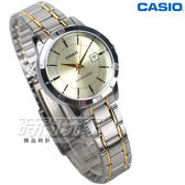CASIO卡西歐 LTP-V004SG-9A 優雅圓錶 不銹鋼帶 腕錶 黃色 半金 正韓 女錶 LTP-V004SG-9AUDF