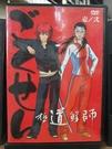 挖寶二手片-B07-010-正版DVD-動畫【極道鮮師 01-05】-套裝 日語發音(直購價)