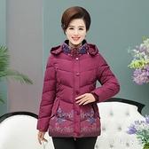 大碼媽媽短款棉衣女  冬裝羽絨棉服外套洋氣中年媽媽棉襖 YN3506『美鞋公社』