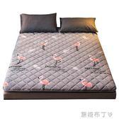 加厚榻榻米床墊子家用1.5m床褥子1.8學生宿舍單人1.2雙人海綿墊被 WD一米陽光