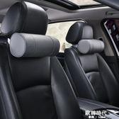 頸枕汽車頭枕一對 記憶棉圓柱形四季車用座椅靠枕車載皮護頸枕頭 歐韓時代